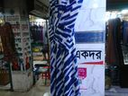 print ar borka. wholesale prices.