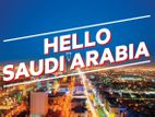 Job In Saudi Arabia (Bekary Helper)